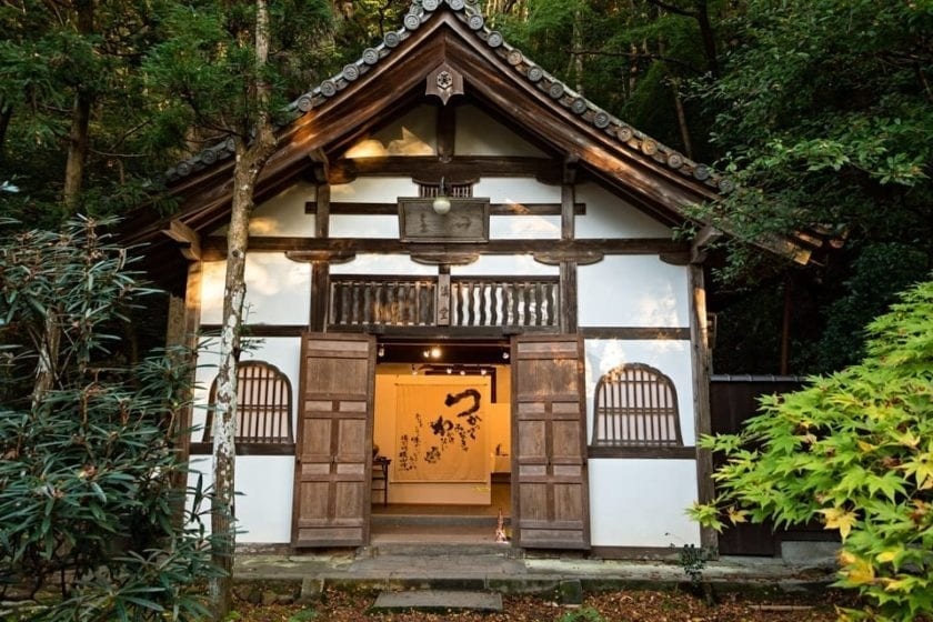 A view of Honen-in temple in Kyoto.