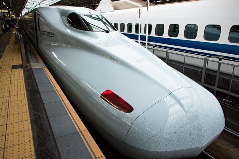 Picture of a Shinkansen parked at Osaka station.