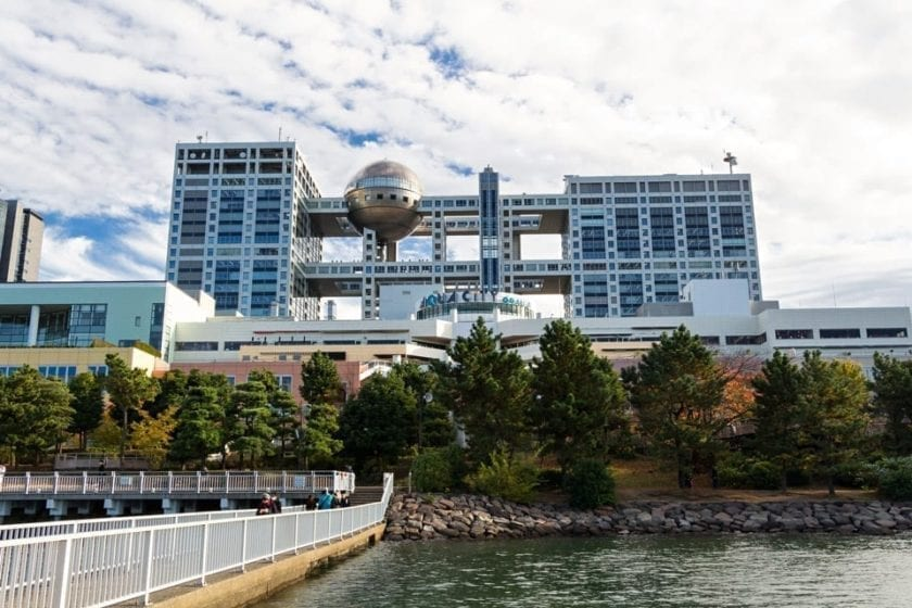 Odaiba - a man made island in Tokyo with lots of entertainment options